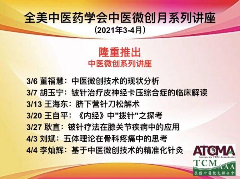 WeChat Image_20210312190755